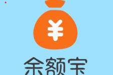 極力推薦支付寶香港用戶使用餘額寶