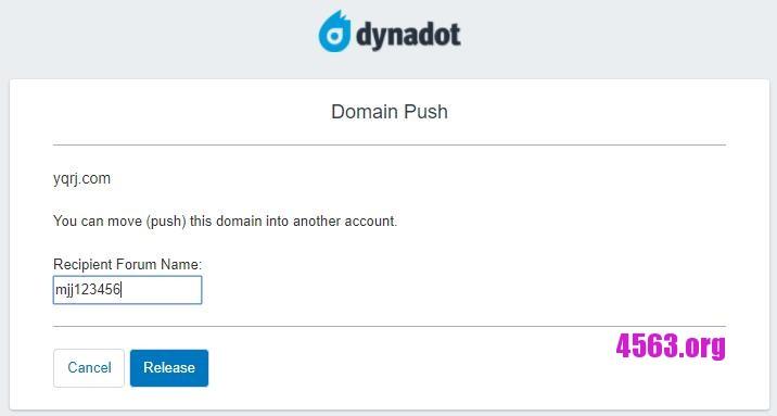 《Dynadot push domain/域名過戶操作教學》