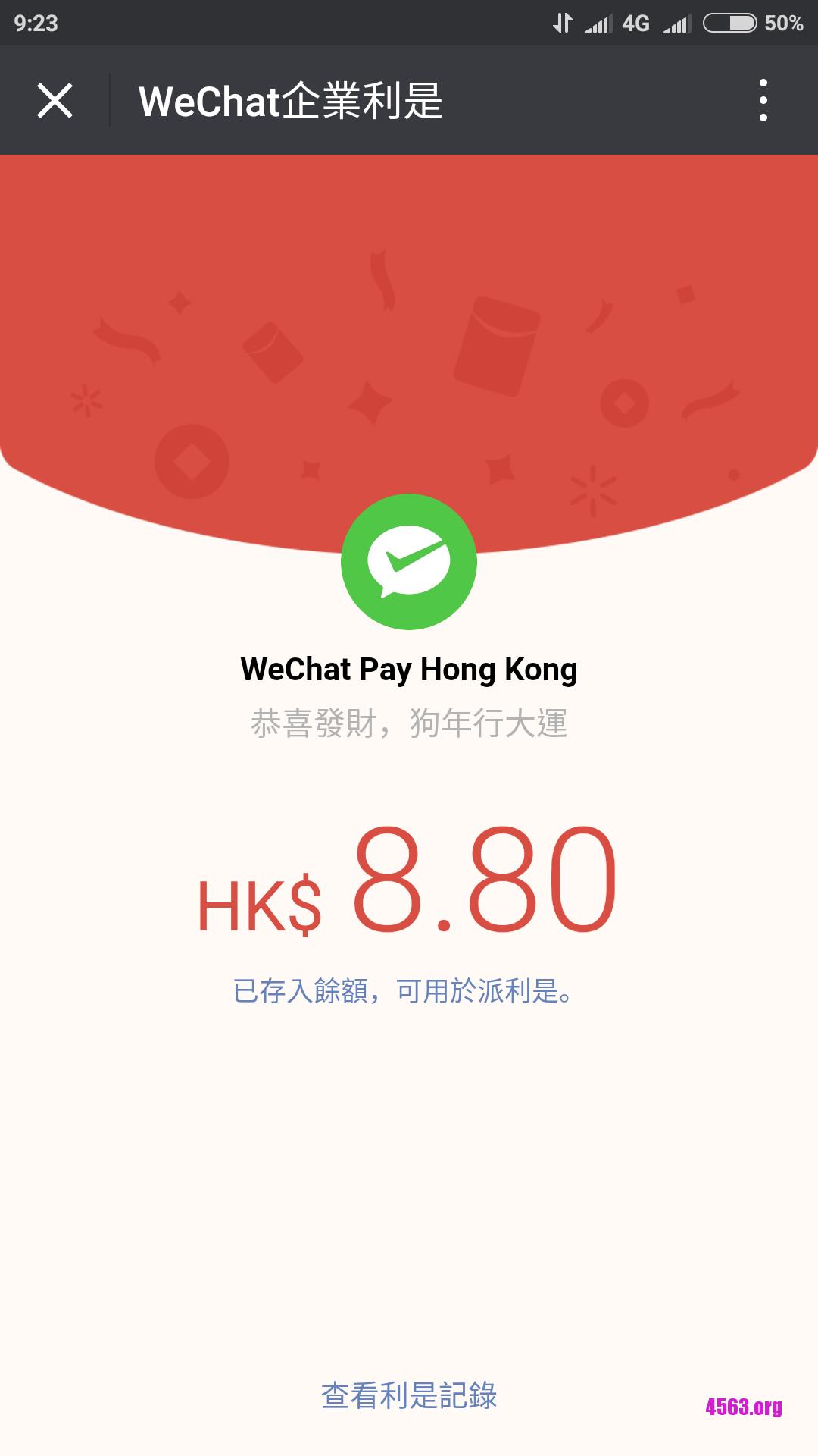 Screenshot_2018-02-08-09-23-05-351_com.tencent.mm
