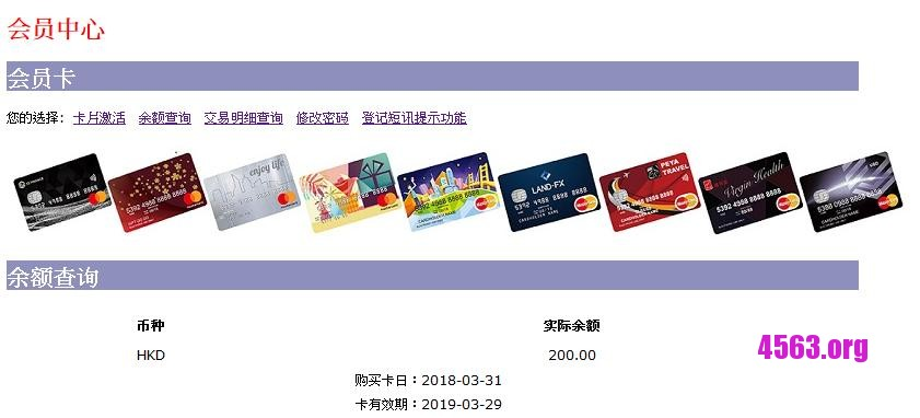 《33finance禮品卡 , 官網激活開通卡片》