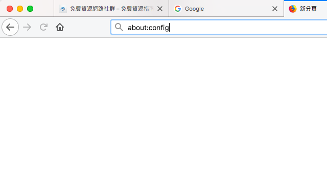 在 Firefox 以新分頁開啟書籤,免外掛只需修改設定值