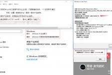 Windows10 Enterprise G企业政府版410年授权