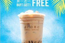 東海堂 Arome 炭燒咖啡•黑糖水晶買一送一優惠 [優惠期至 2018 年 8 月 16 日]