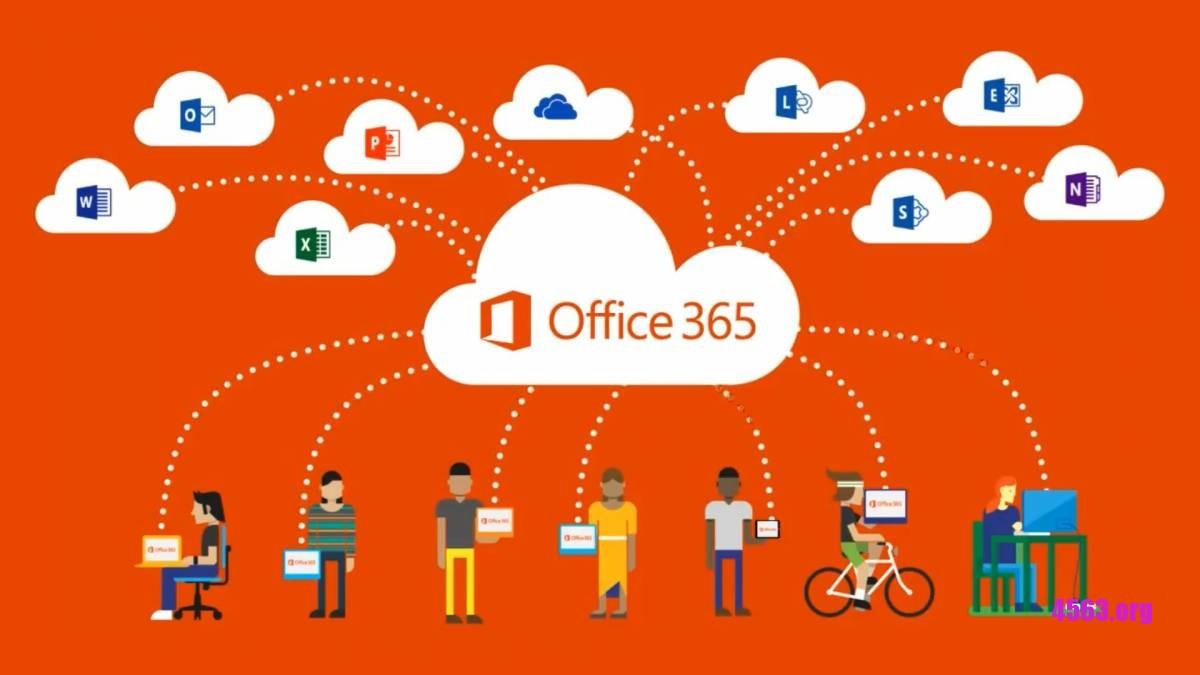 微軟Office365大放送!安裝設備數無限制、可同上5台