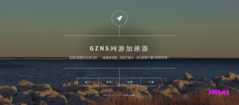 GamingZONE Host NAT VPS@512MB内存/10G硬盘/不限流量/10Mbps@10元/月