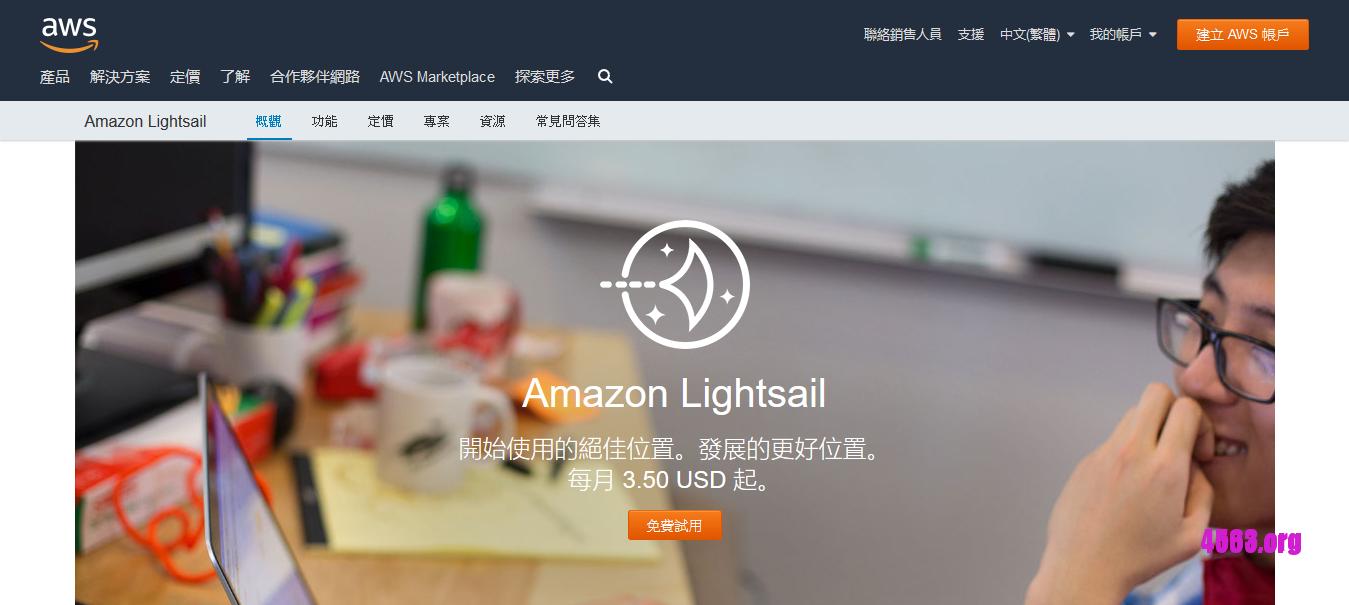 Lightsail日本 Xen VPS@512MB内存 SSD硬盘/测评