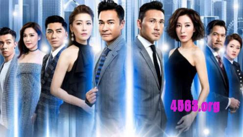 再创世纪 粤语線上看 – 更新至27集(7/9/2018)