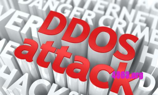 教你简单地防御DDOS攻擊