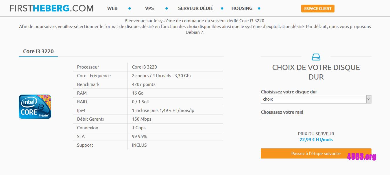 FirstHeberg法国独服@ATOM/4GB内存/1TB硬盘/不限流量/100Mbps@€6.99/月