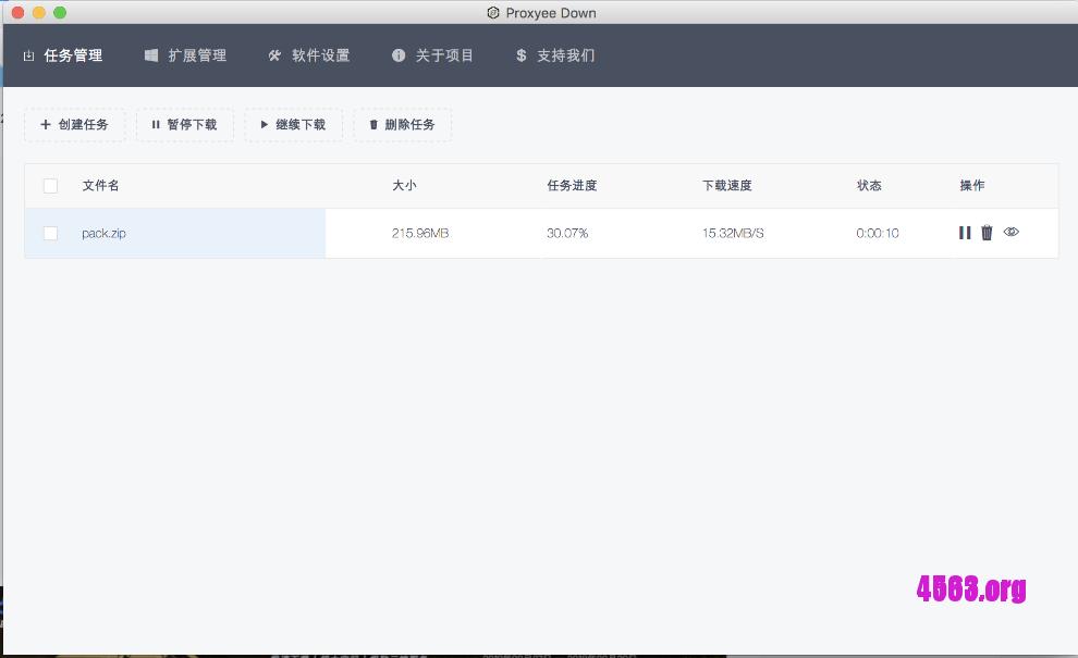 Proxyee Down- 支持Mac、Win、Linux 的百度网盘下载工具