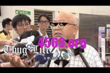 廢老教你4蚊去深圳北 – 搭高鐵?放棄吧!