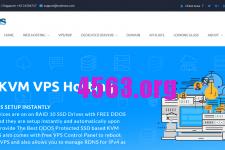Hosteons:$3/月/1GB内存/10GB SSD空间/不限流量/200Mbps/KVM/洛杉矶