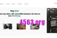 dyn.Box德国KVM VPS@512MB内存/10GB空间/不限流量/DDOS防護@€2.99/月