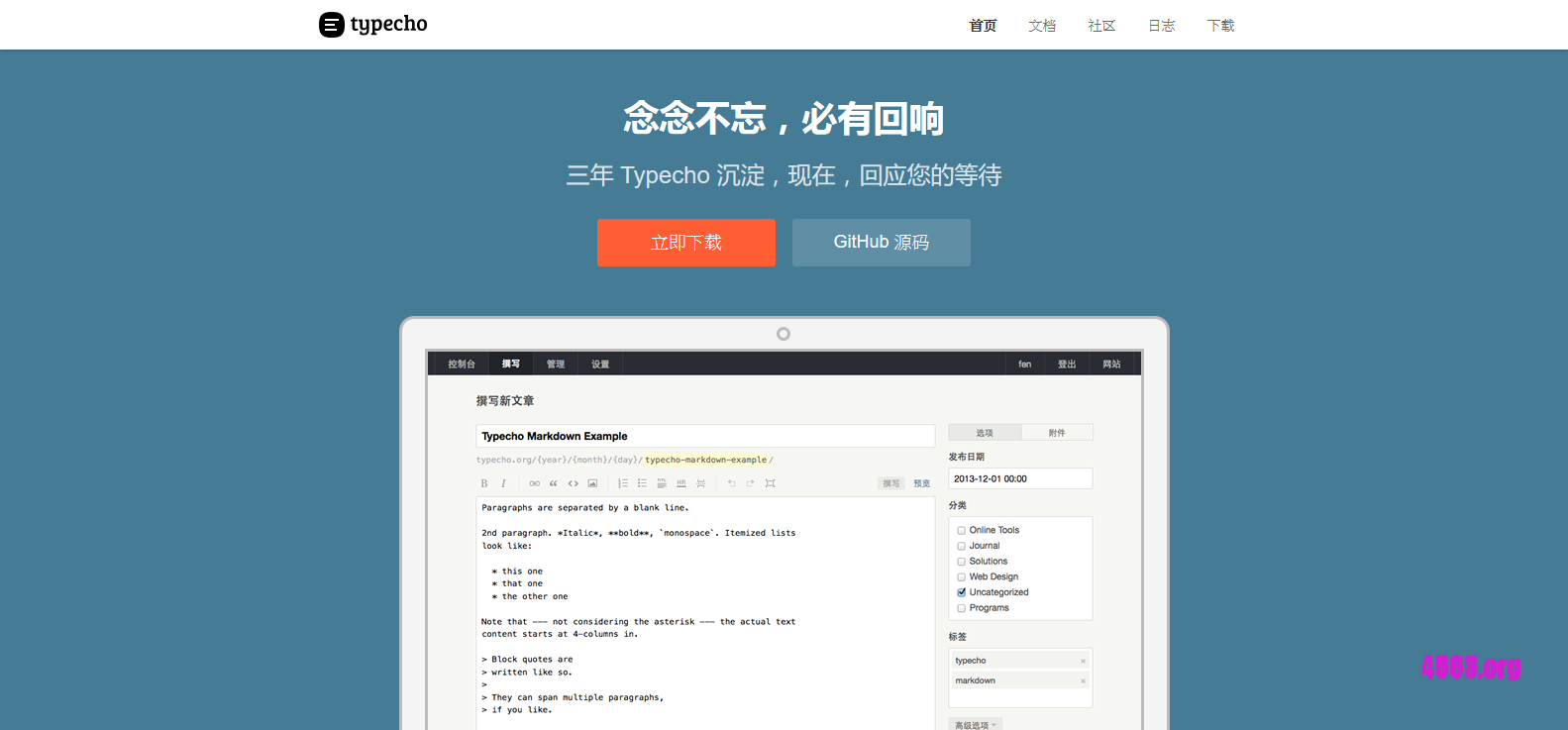 小内存VPS安装Caddy+PHP 7+Sqlite 3环境,并快速搭建Typecho博客