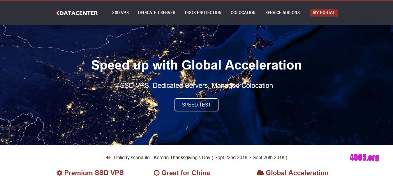 Kdatacenter韩国KVM VPS@1核/1G内存/100G SSD/500G流量/1G端口/原生IP/SK线路@$15.2/月
