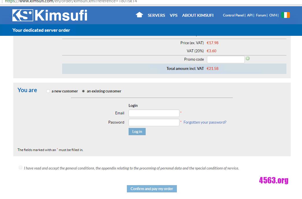 Kimsufi自动下单购买服务器脚本