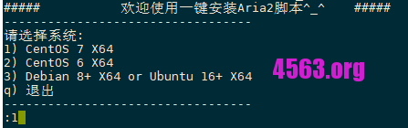 Linux一键安装Aria2 + YAAW实现离线下载