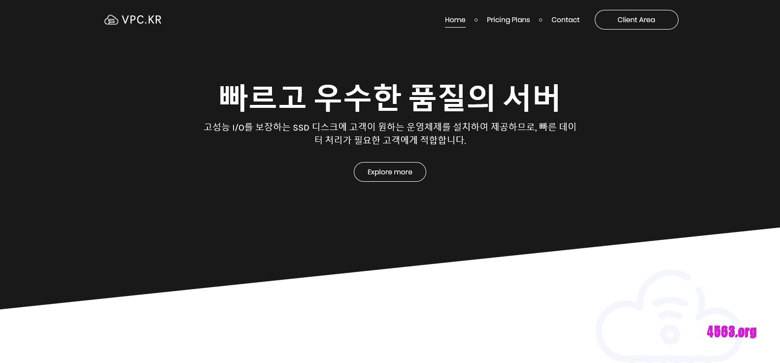 VPCKR韩国KVM VPS@1G内存/20GB SSD空间/500GB流量@$18.99/月
