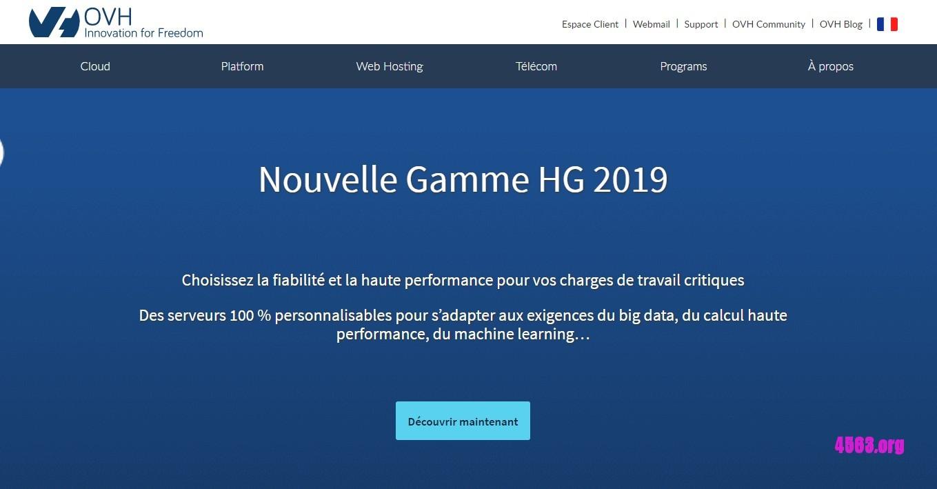 OVH免费1个月法国独服@Intel Xeon D-1521 4C8T / 32GB DDR4 / 6x12T硬盘