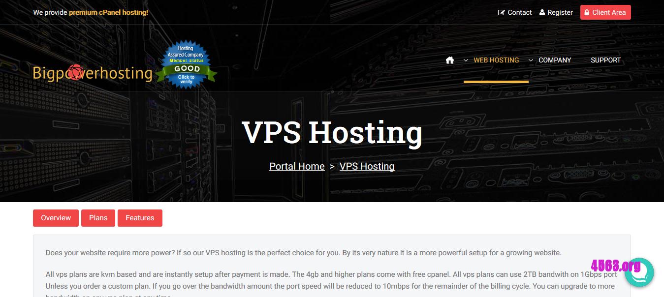 Bigpowerhosting洛杉矶/纽约KVM VPS@512MB内存/20GB SSD空间/2TB流量@$2.25/月