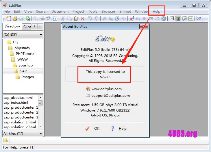 Editplus5.0 注册码
