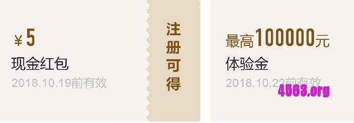 天弘基金0撸5~25元