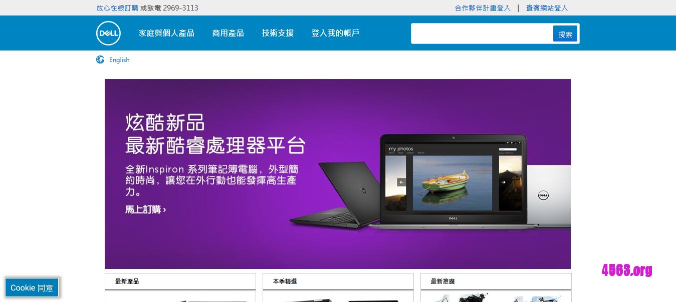 折騰Windows 10更新,操壞了主機板~幸好有原廠保養,否則虧大了~
