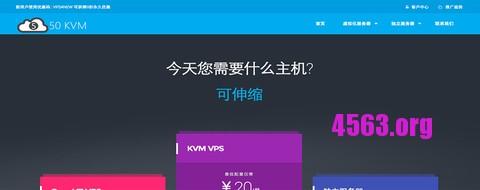 50KVM VPS主机 国庆充值优惠活动