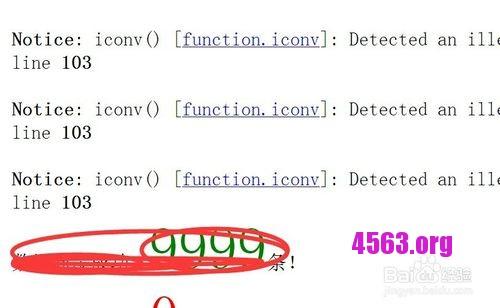 php页面设置不显示或者忽略notice提示信息