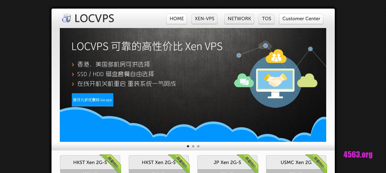 LOCVPS vps@2GB内存/40GB SSD空间/不限流量/Xen/日本/香港/新加坡/伯力@54元/月