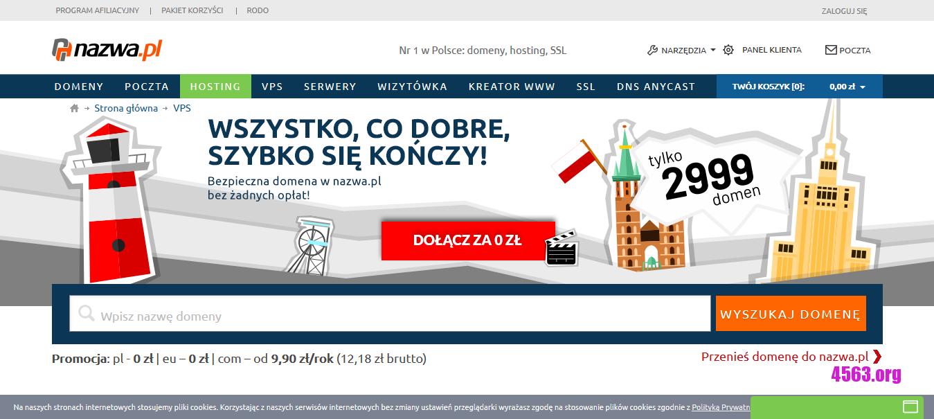 nazwa波兰 KVM VPS@4GB内存/50GB NVMe空间/不限流量/150Gbps@$2.6/月