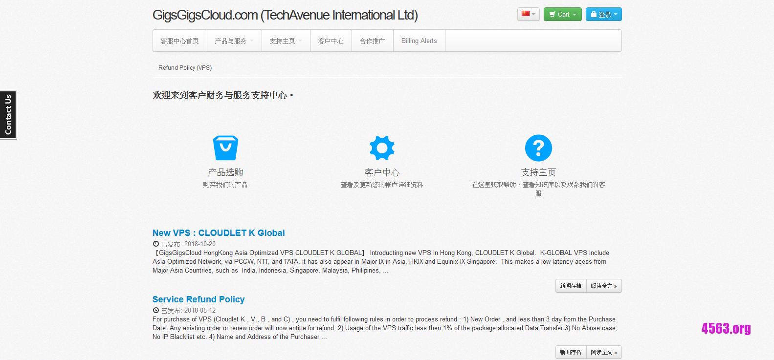 GigsGigsCloud:$10/月/500MB内存/20GB SSD空间/1TB流量/KVM/香港/三网直连