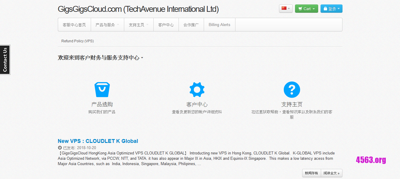 GigsGigsCloud:买香港CN2 VPS,送洛杉矶CN2 GIA VPS 1台