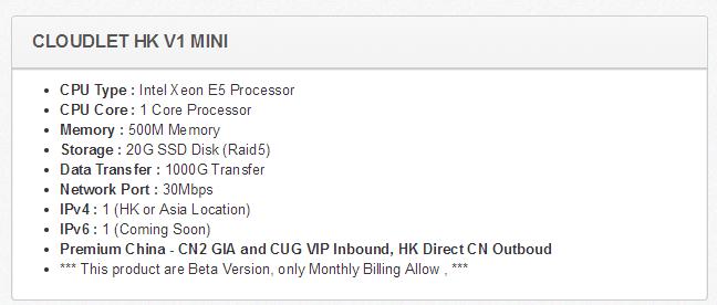 gigsgigscloud香港 HK-V MINI三网直连测试