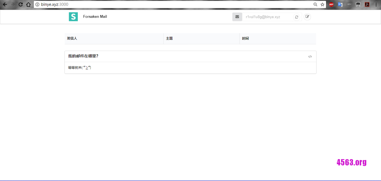 服务器搭建Forsaken-Mail邮箱系统