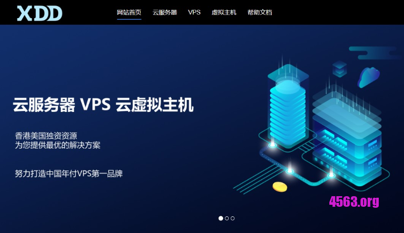 XDDVPS: 美国及香港VPS 月付19 / 年付110元起