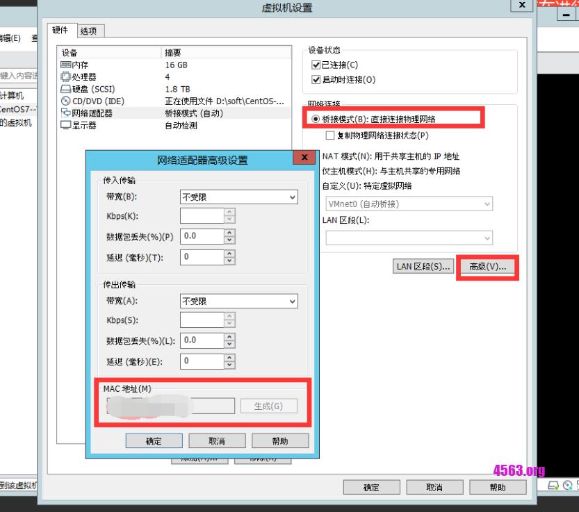 服务器用vmware开虚拟机教程