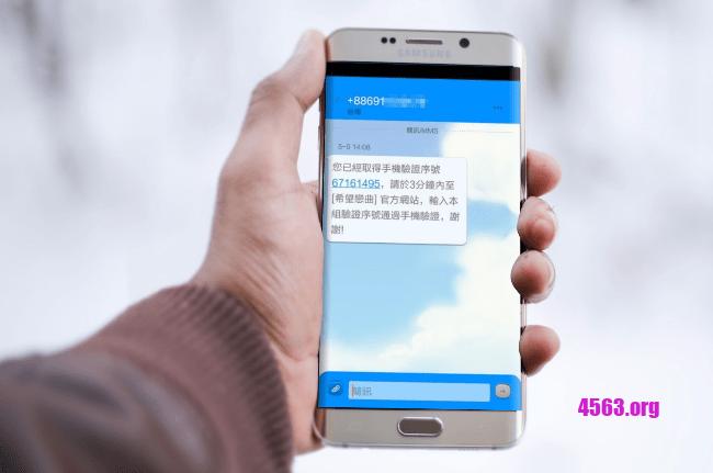 免費接收SMS短信平台