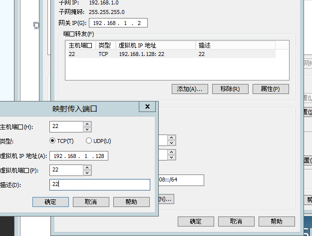 在Hetzner服务器上开独立IP虚拟机和NAT虚拟机